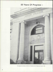 Page 8, 1977 Edition, Texarkana College - TC Yearbook (Texarkana, TX) online yearbook collection