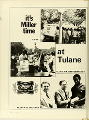 Tulane University - Jambalaya Yearbook (New Orleans, LA) online yearbook collection, 1982 Edition, Page 360