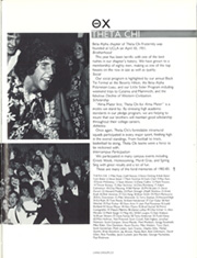 University of California Los Angeles - Bruin Life / Southern Campus Yearbook (Los Angeles, CA) online yearbook collection, 1983 Edition, Page 225