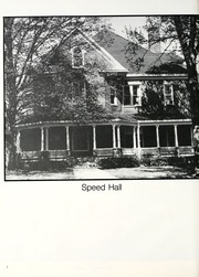 Page 6, 1982 Edition, Union College - Stespean Yearbook (Barbourville, KY) online yearbook collection