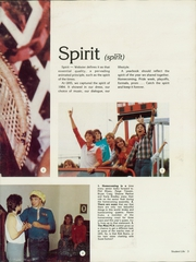 Page 7, 1984 Edition, Union High School - Redskin Yearbook (Tulsa, OK) online yearbook collection
