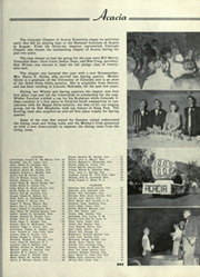 University of Colorado - Coloradan Yearbook (Boulder, CO) online yearbook collection, 1951 Edition, Page 347