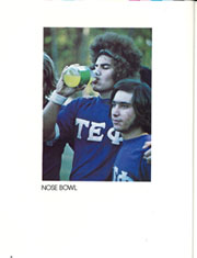 Page 10, 1972 Edition, University of Florida - Tower Seminole Yearbook (Gainesville, FL) online yearbook collection