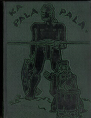 University of Hawaii Honolulu - Ka Palapala Yearbook (Honolulu, HI) online yearbook collection, 1950 Edition, Cover