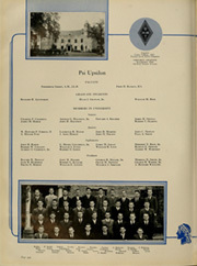 University of Illinois - Illio Yearbook (Urbana Champaign, IL) online yearbook collection, 1933 Edition, Page 446
