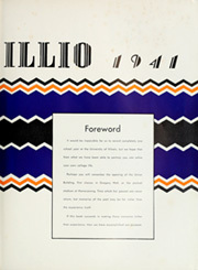 Page 7, 1941 Edition, University of Illinois - Illio Yearbook (Urbana Champaign, IL) online yearbook collection