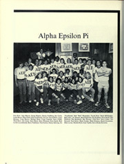 University of Miami - Ibis Yearbook (Coral Gables, FL) online yearbook collection, 1979 Edition, Page 82