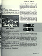 University of Miami - Ibis Yearbook (Coral Gables, FL) online yearbook collection, 1988 Edition, Page 279