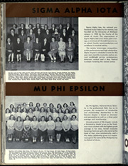 University of Michigan - Michiganensian Yearbook (Ann Arbor, MI) online yearbook collection, 1949 Edition, Page 206
