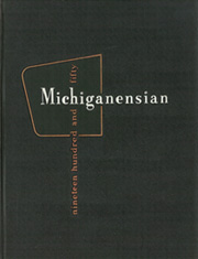 University of Michigan - Michiganensian Yearbook (Ann Arbor, MI) online yearbook collection, 1950 Edition, Cover