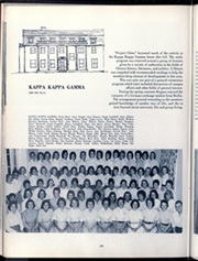 University of Michigan - Michiganensian Yearbook (Ann Arbor, MI) online yearbook collection, 1962 Edition, Page 224
