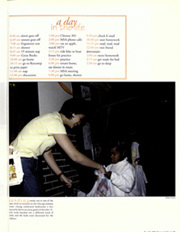 University of Michigan - Michiganensian Yearbook (Ann Arbor, MI) online yearbook collection, 1999 Edition, Page 49