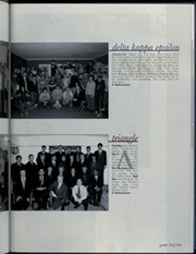 University of Michigan - Michiganensian Yearbook (Ann Arbor, MI) online yearbook collection, 2007 Edition, Page 299