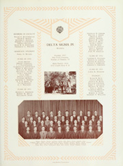 University of Minnesota - Gopher Yearbook (Minneapolis, MN) online yearbook collection, 1930 Edition, Page 443