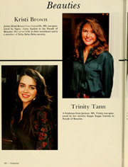 University of Mississippi - Ole Miss Yearbook (Oxford, MS) online yearbook collection, 1992 Edition, Page 64 of 408