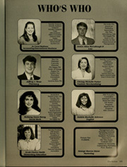 University of Mississippi - Ole Miss Yearbook (Oxford, MS) online yearbook collection, 1995 Edition, Page 197