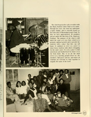 University of Mississippi - Ole Miss Yearbook (Oxford, MS) online yearbook collection, 1996 Edition, Page 261