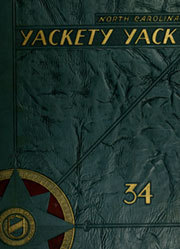 University of North Carolina Chapel Hill - Yackety Yack Yearbook (Chapel Hill, NC) online yearbook collection, 1934 Edition, Cover