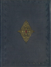 University of Texas Austin - Cactus Yearbook (Austin, TX) online yearbook collection, 1926 Edition, Cover