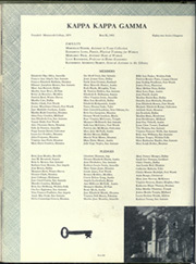 University of Texas Austin - Cactus Yearbook (Austin, TX) online yearbook collection, 1950 Edition, Page 288