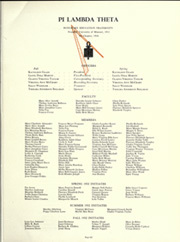 University of Texas Austin - Cactus Yearbook (Austin, TX) online yearbook collection, 1953 Edition, Page 133