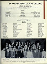 University of Texas Austin - Cactus Yearbook (Austin, TX) online yearbook collection, 1962 Edition, Page 319