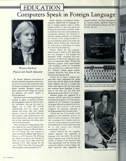 University of Texas Austin - Cactus Yearbook (Austin, TX) online yearbook collection, 1982 Edition, Page 114 of 718