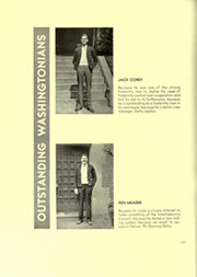 University of Washington - Tyee Yearbook (Seattle, WA) online yearbook collection, 1934 Edition, Page 210