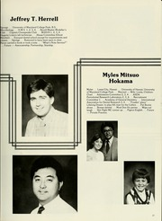 University of Maryland Baltimore Dental School - Mirror Yearbook (Baltimore, MD) online yearbook collection, 1987 Edition, Page 41