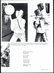 W E Boswell High School - Pioneer Yearbook (Fort Worth, TX) online yearbook collection, 1980 Edition, Page 17