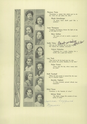 Walton High School - Periwinkle Yearbook (Bronx, NY) online yearbook collection, 1935 Edition, Page 80