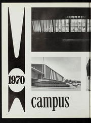 Weymouth High School - Reflector Yearbook (Weymouth, MA) online yearbook collection, 1970 Edition, Page 6