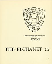Yeshiva University High School For Girls - Elchanet Yearbook (New York, NY) online yearbook collection, 1962 Edition, Page 3 of 84