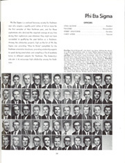 University of Mississippi - Ole Miss Yearbook (Oxford, MS) online yearbook collection, 1959 Edition, Page 213