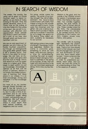 Page 7, 1980 Edition, Florida Southern College - Interlachen Yearbook (Lakeland, FL) online yearbook collection
